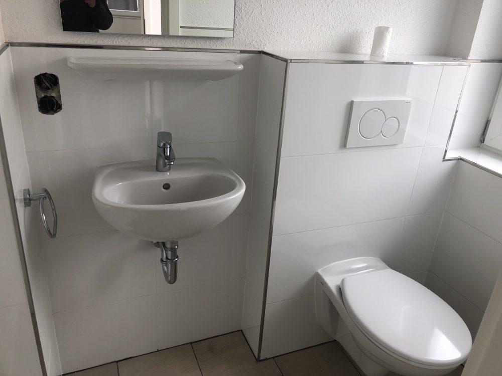 Beispielbild Gäste-WC